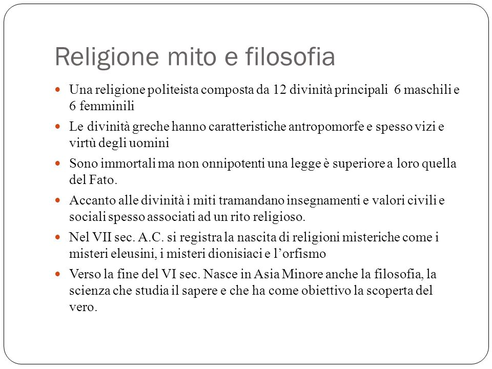 Religione mito e filosofia