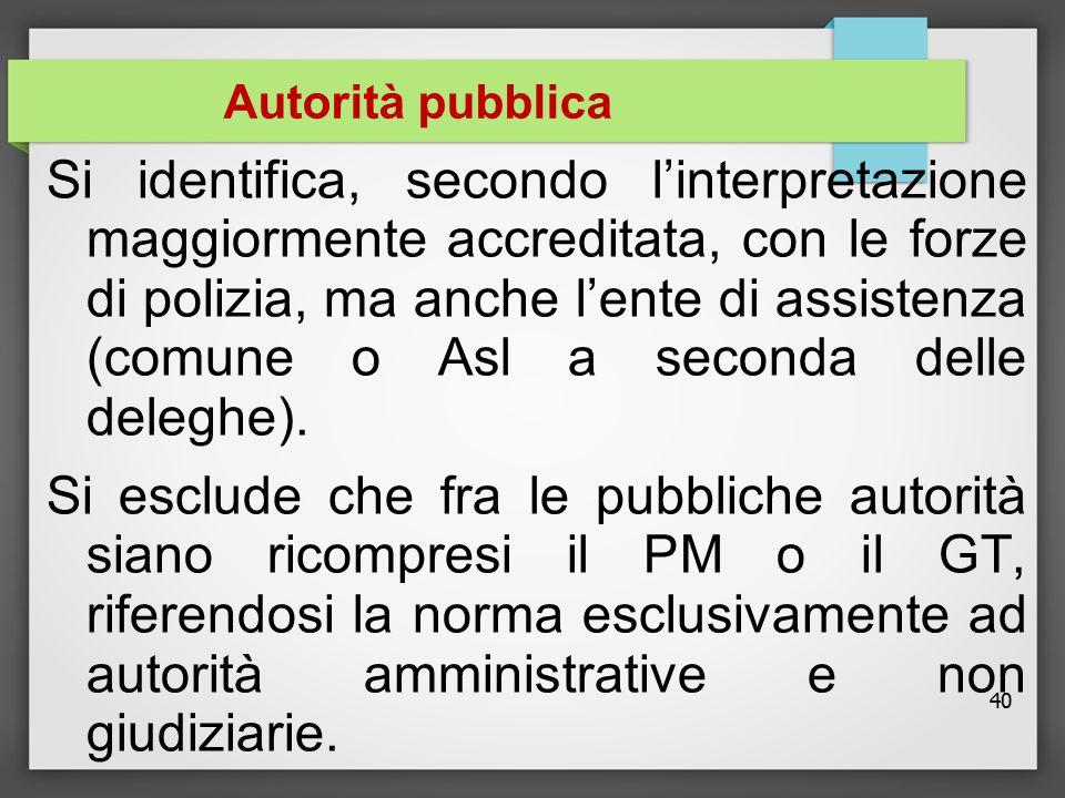 Autorità pubblica