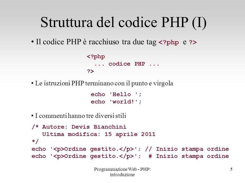 Struttura del codice PHP (I)