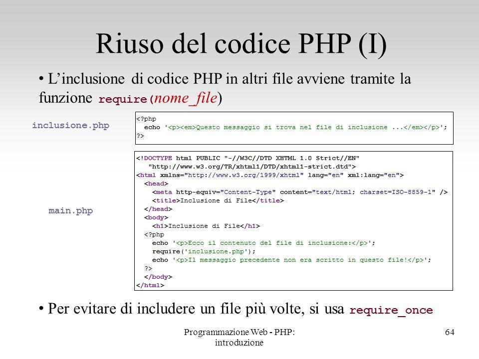 Riuso del codice PHP (I)