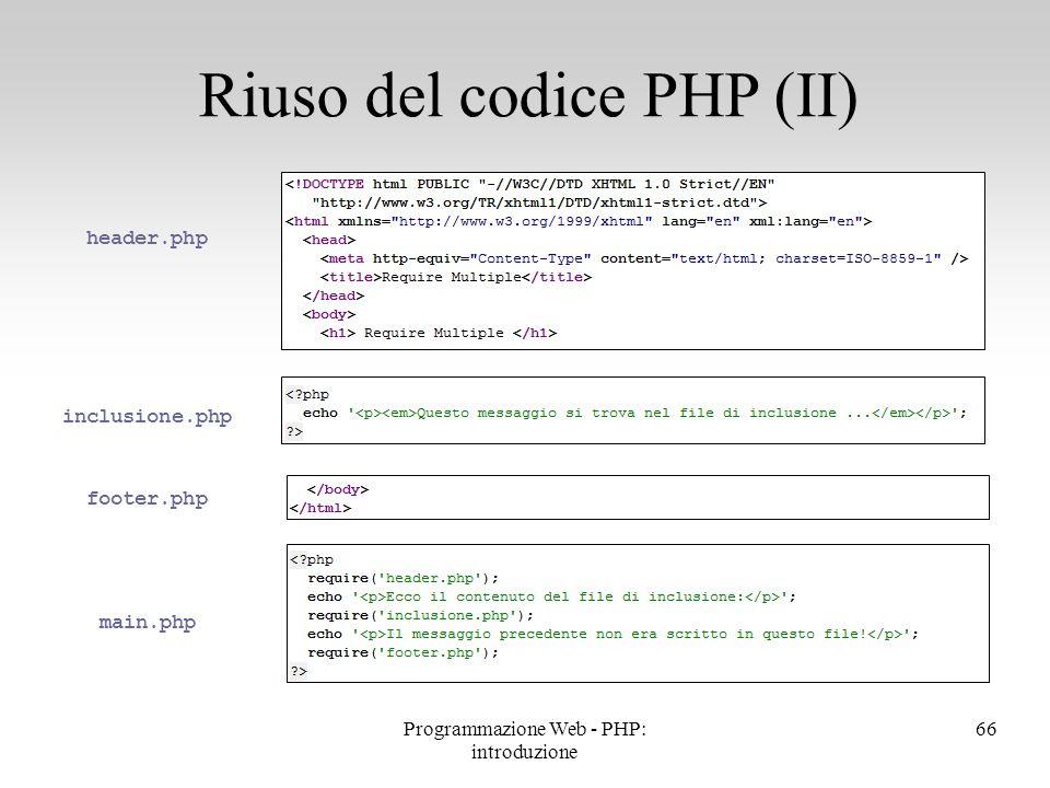 Riuso del codice PHP (II)