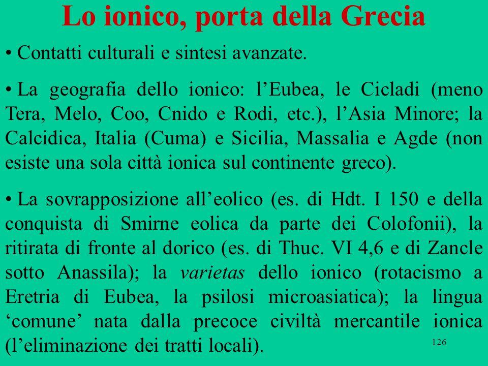Lo ionico, porta della Grecia