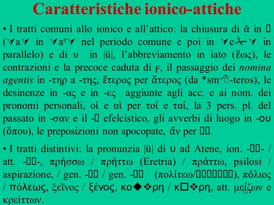 Caratteristiche ionico-attiche