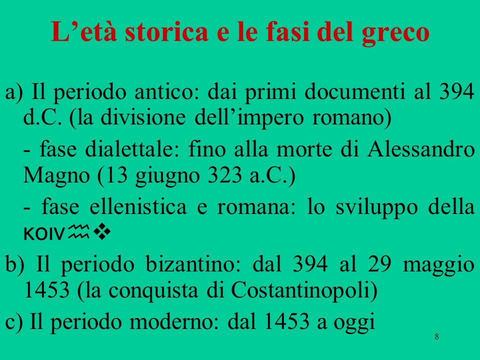 L'età storica e le fasi del greco