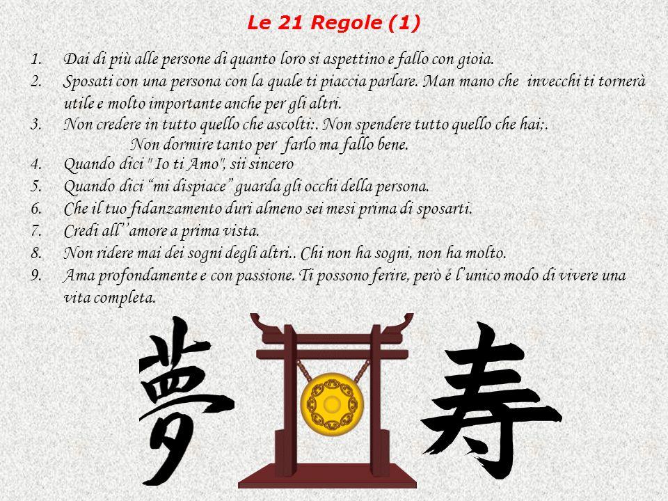 Le 21 Regole (1) Dai di più alle persone di quanto loro si aspettino e fallo con gioia.