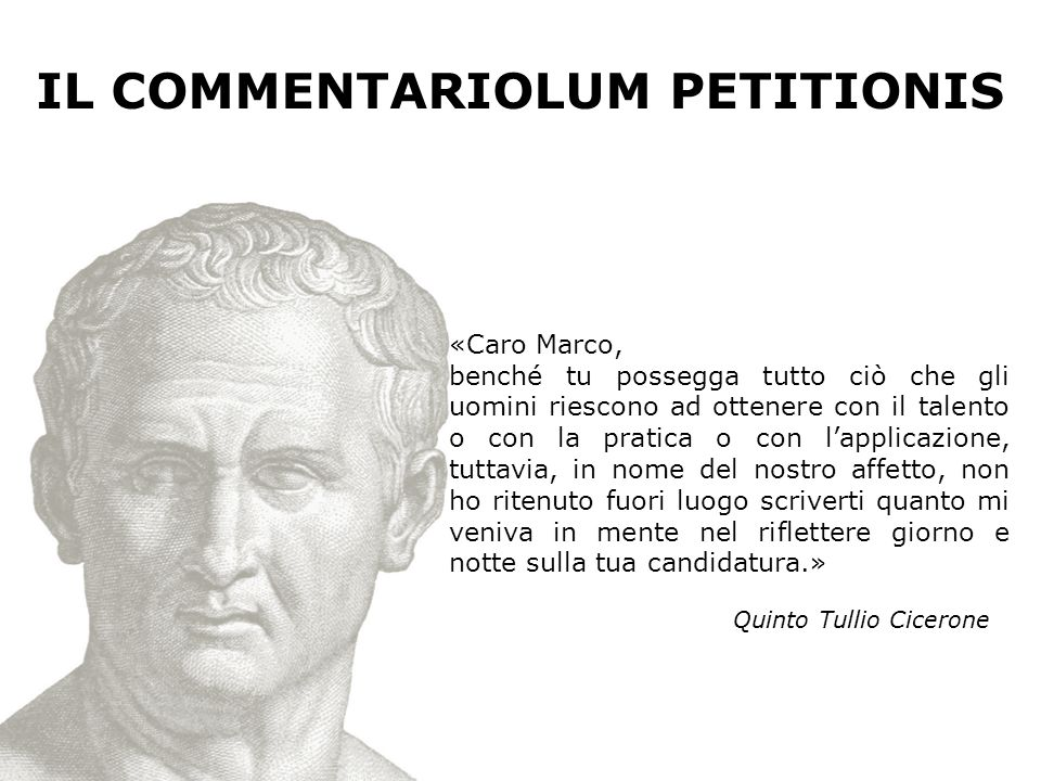 IL COMMENTARIOLUM PETITIONIS