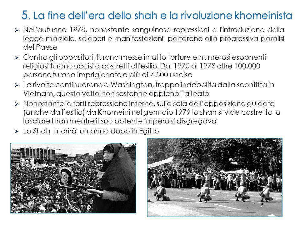 5. La fine dell'era dello shah e la rivoluzione khomeinista