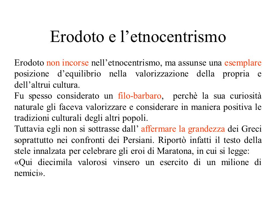 Erodoto e l'etnocentrismo