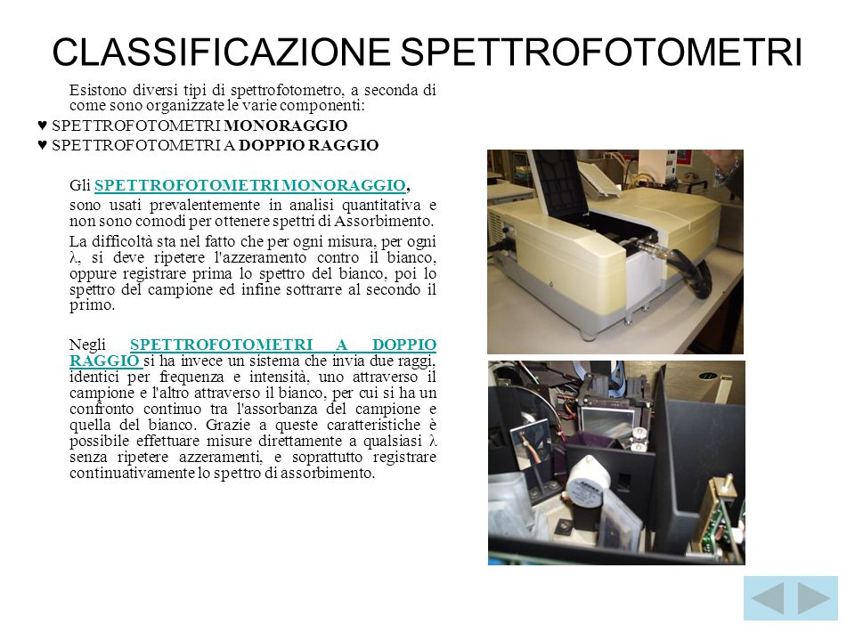 CLASSIFICAZIONE SPETTROFOTOMETRI