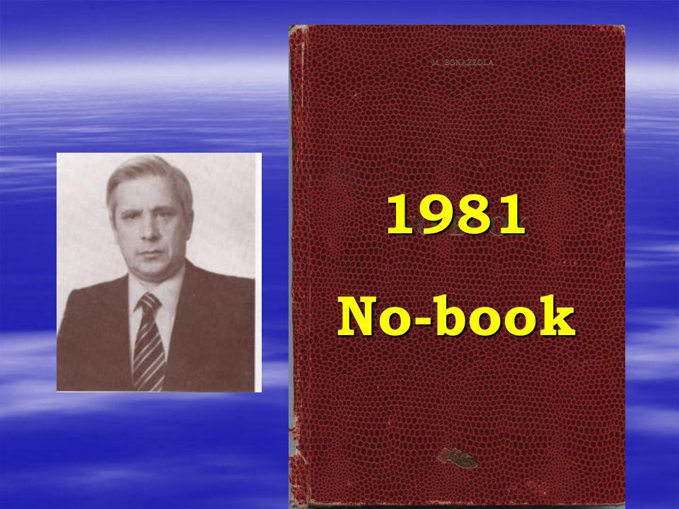 1981 No-book