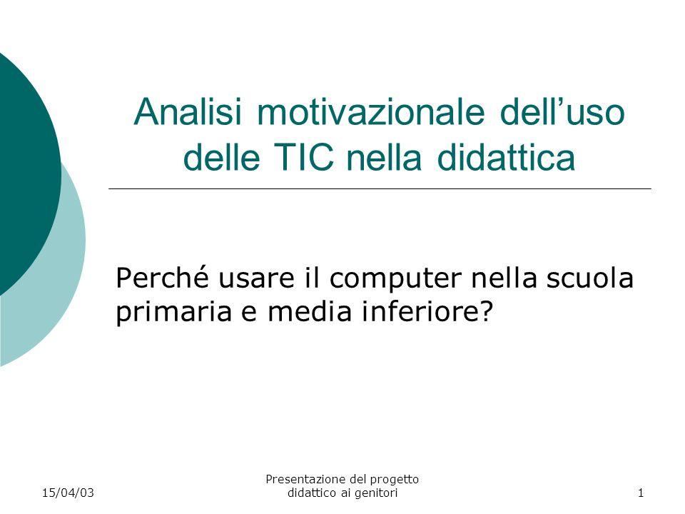 Analisi motivazionale dell'uso delle TIC nella didattica