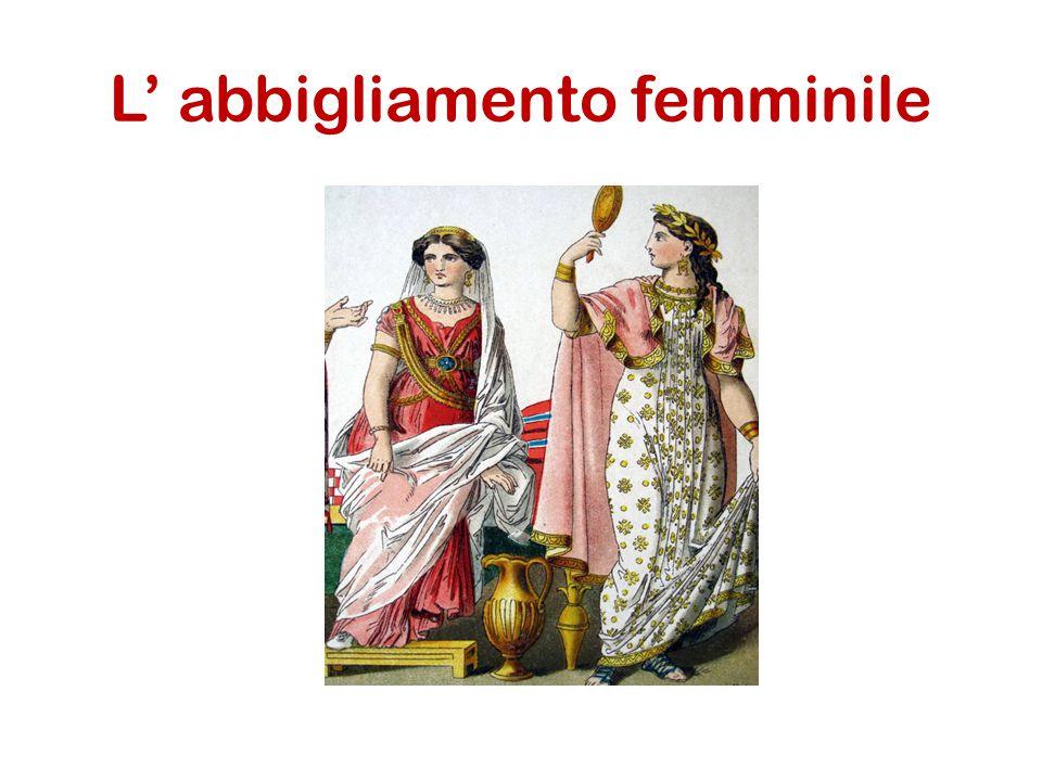 L' abbigliamento femminile