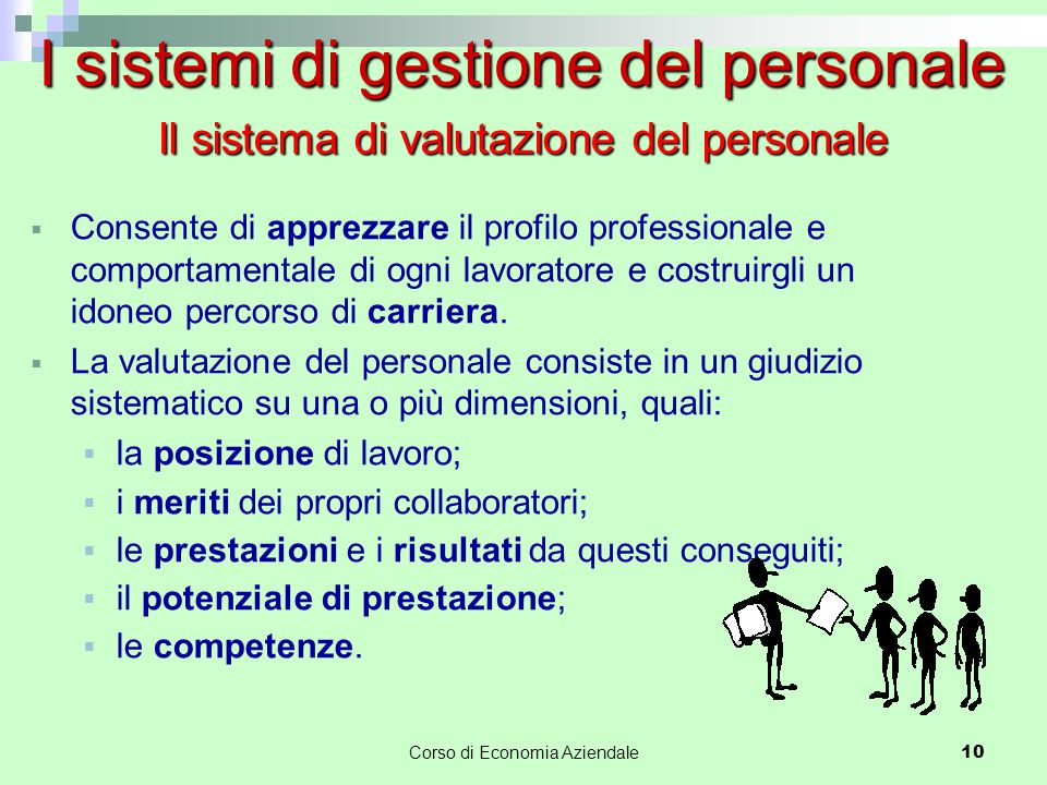 Il sistema di valutazione del personale