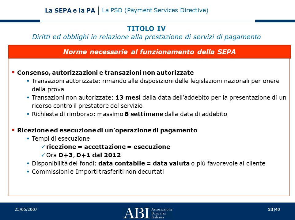 Norme necessarie al funzionamento della SEPA