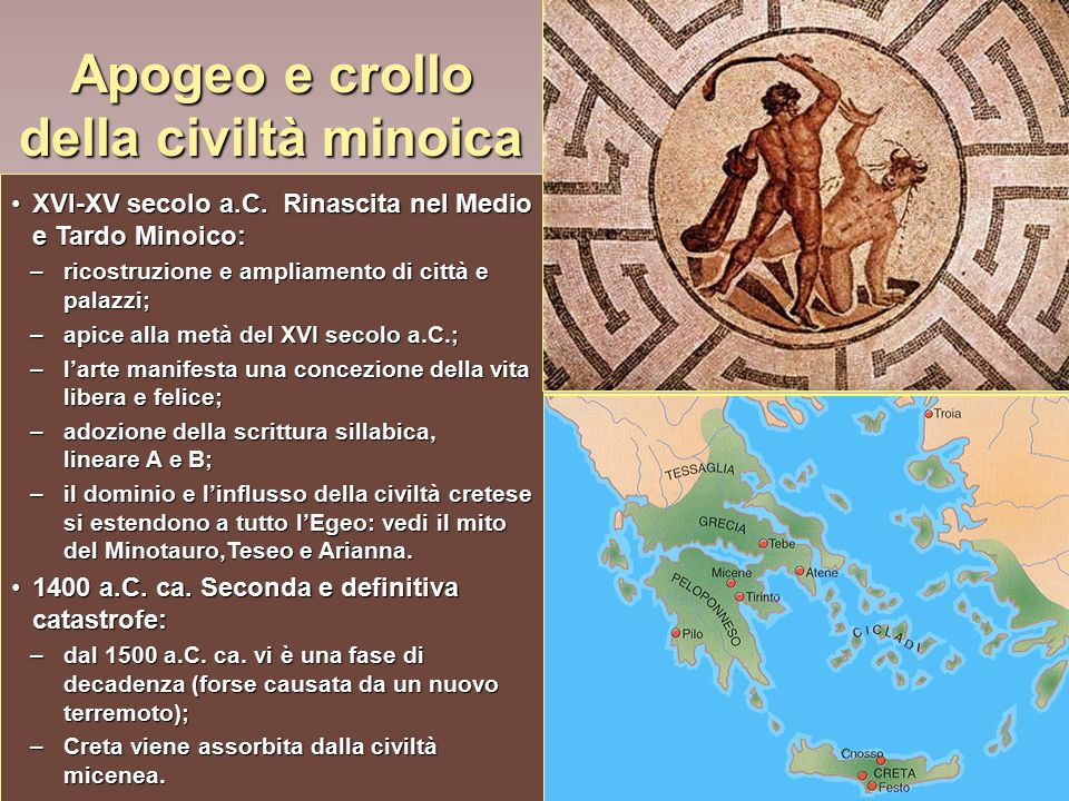 Apogeo e crollo della civiltà minoica