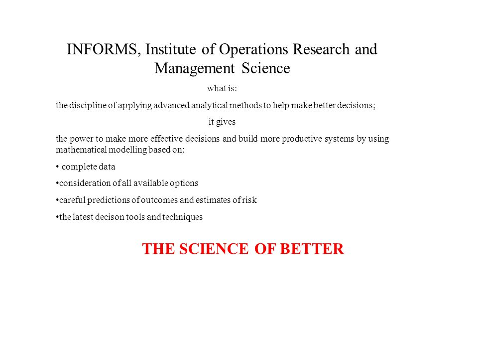 INFORMS, Institute of Operations Research and Management Science