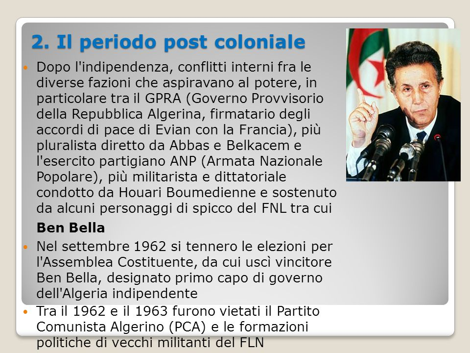 2. Il periodo post coloniale