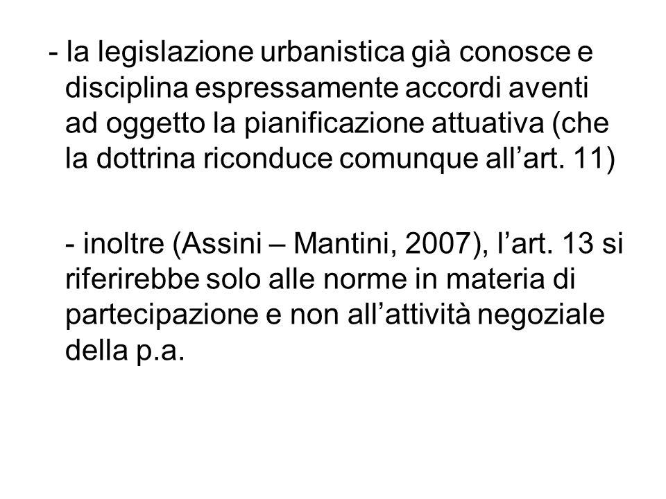 - la legislazione urbanistica già conosce e disciplina espressamente accordi aventi ad oggetto la pianificazione attuativa (che la dottrina riconduce comunque all'art.
