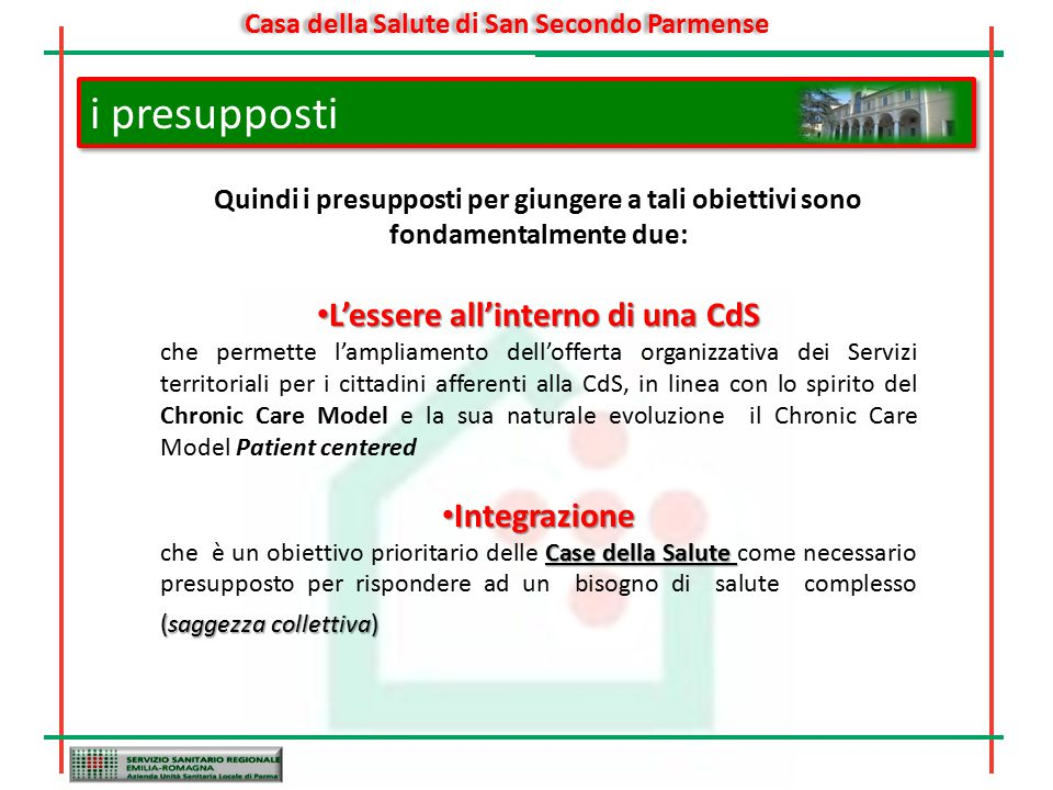 L'essere all'interno di una CdS