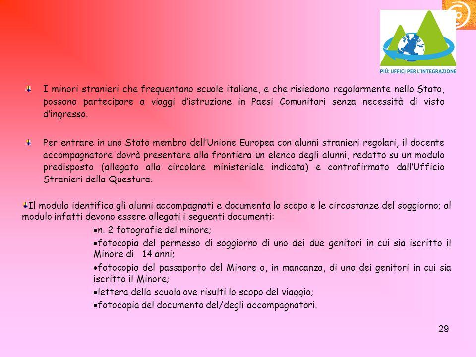 I minori stranieri che frequentano scuole italiane, e che risiedono regolarmente nello Stato, possono partecipare a viaggi d'istruzione in Paesi Comunitari senza necessità di visto d'ingresso.