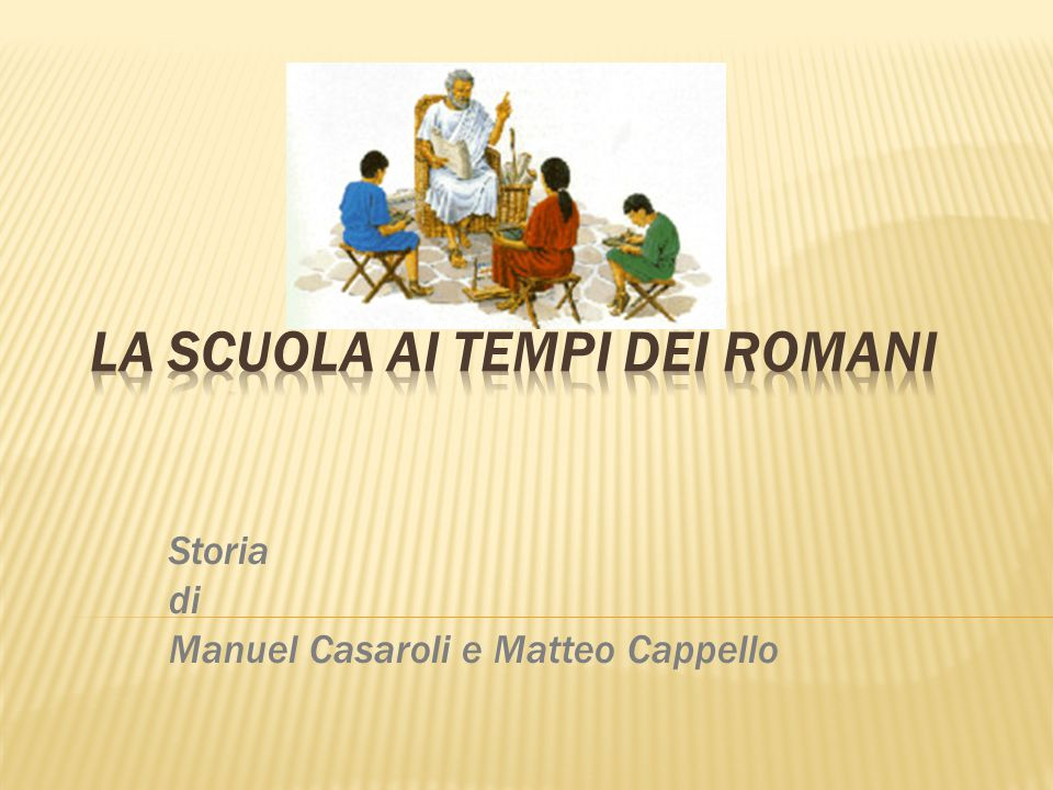 La scuola ai tempi dei Romani