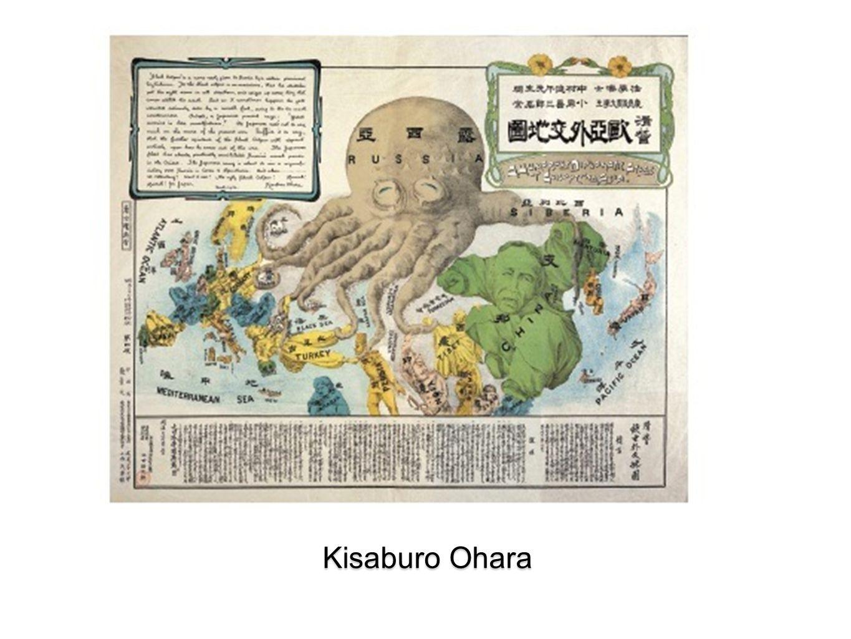 Kisaburo Ohara
