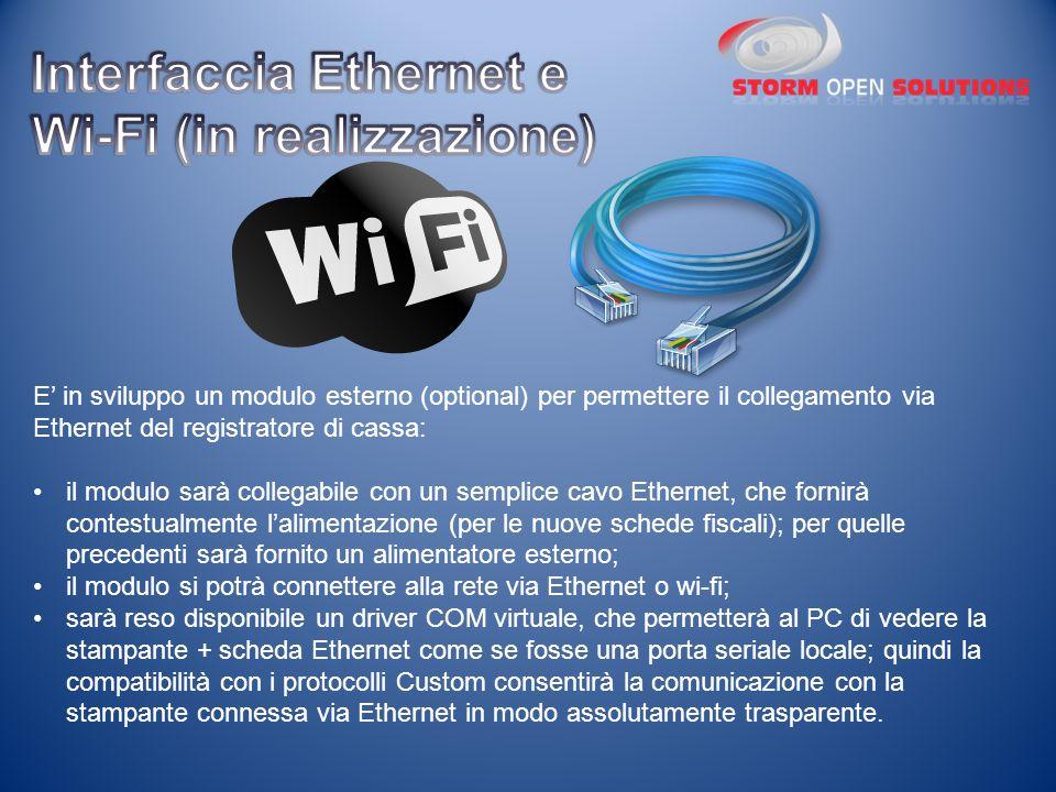 Interfaccia Ethernet e Wi-Fi (in realizzazione)