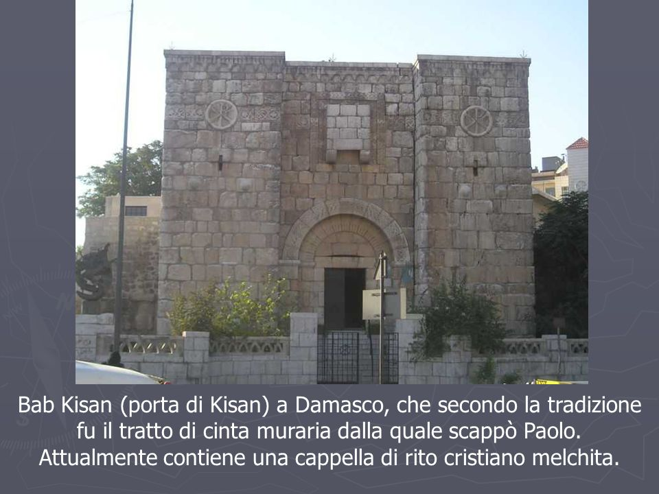 Attualmente contiene una cappella di rito cristiano melchita.