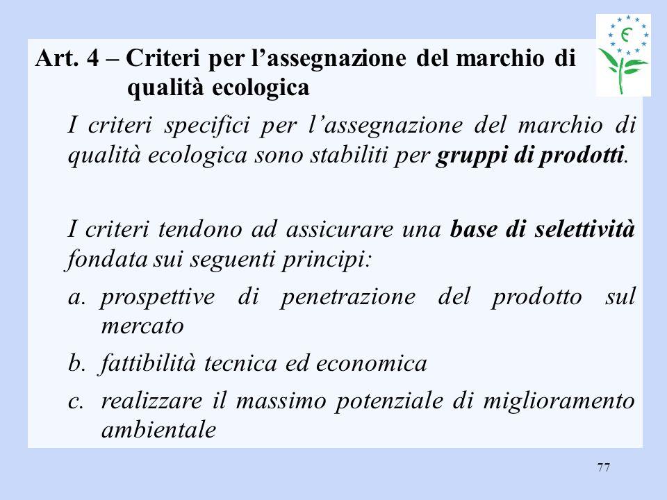 Art. 4 – Criteri per l'assegnazione del marchio di qualità ecologica