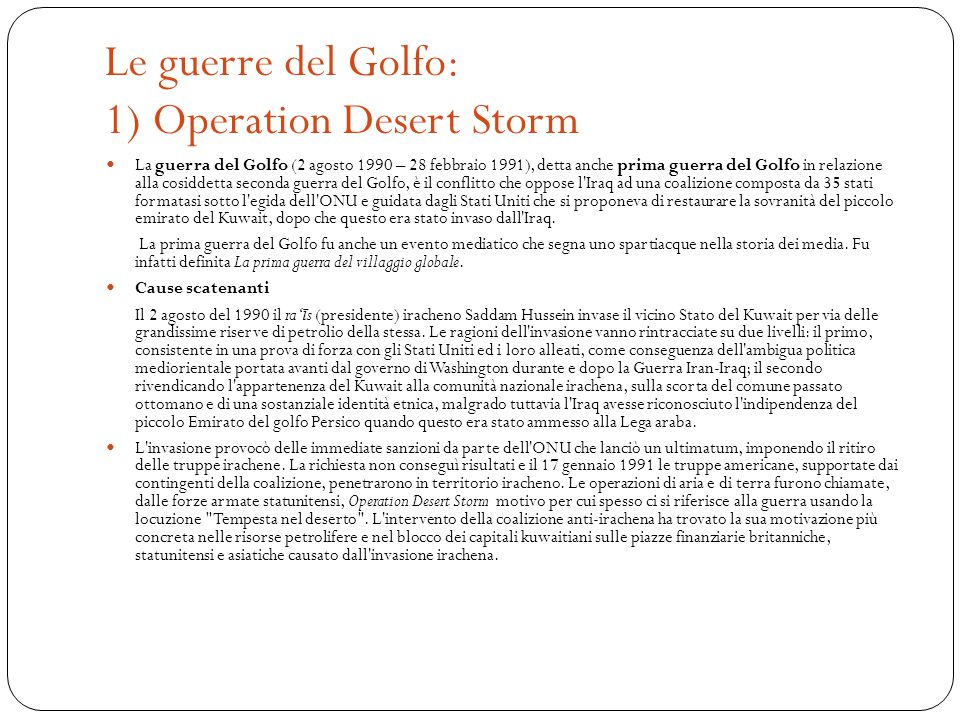 1) Operation Desert Storm
