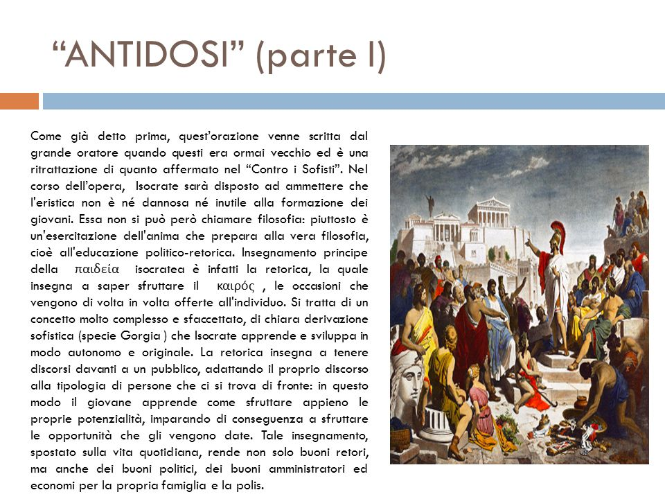 ANTIDOSI (parte I)