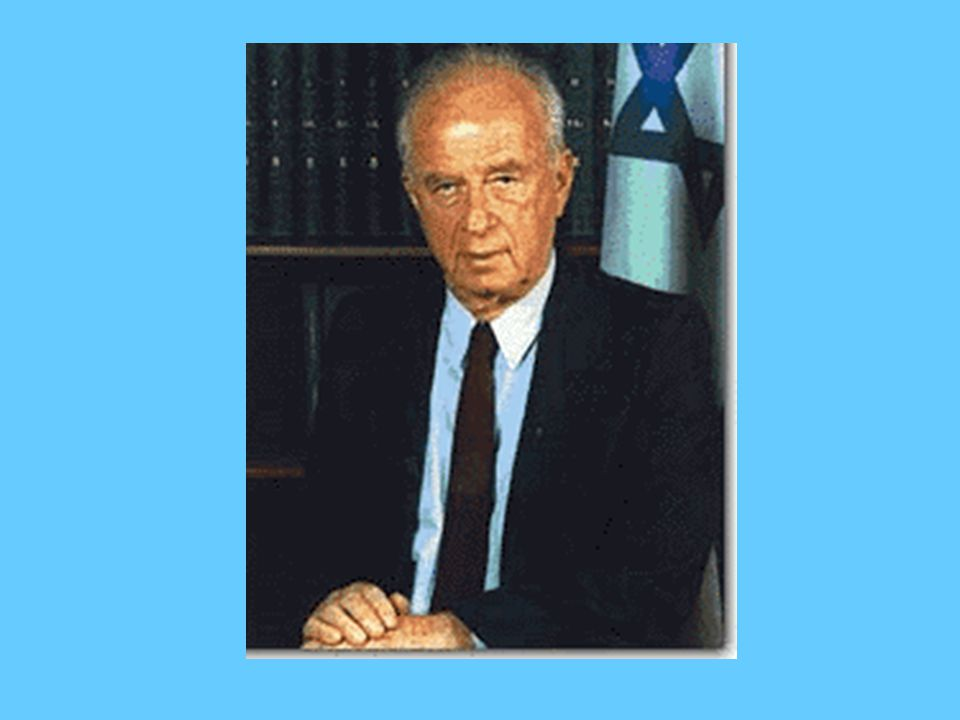 STORIA DI ISRAELE 1995
