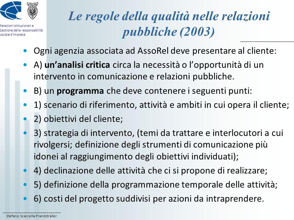 Le regole della qualità nelle relazioni pubbliche (2003)