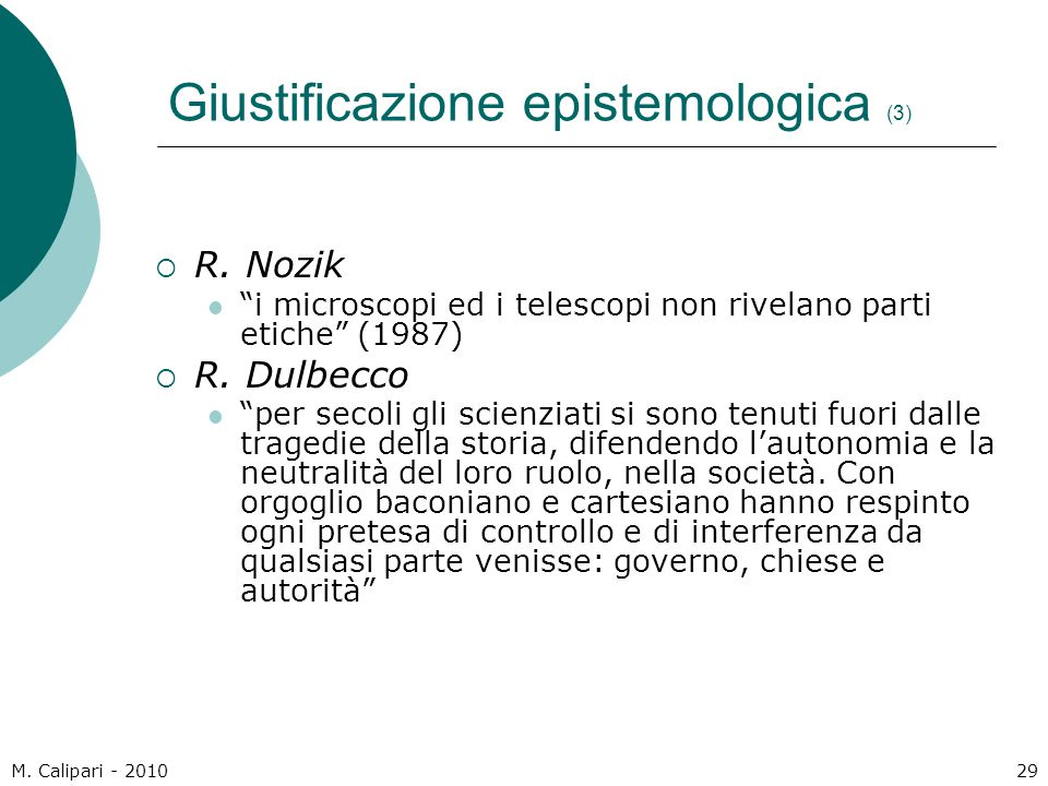 Giustificazione epistemologica (3)