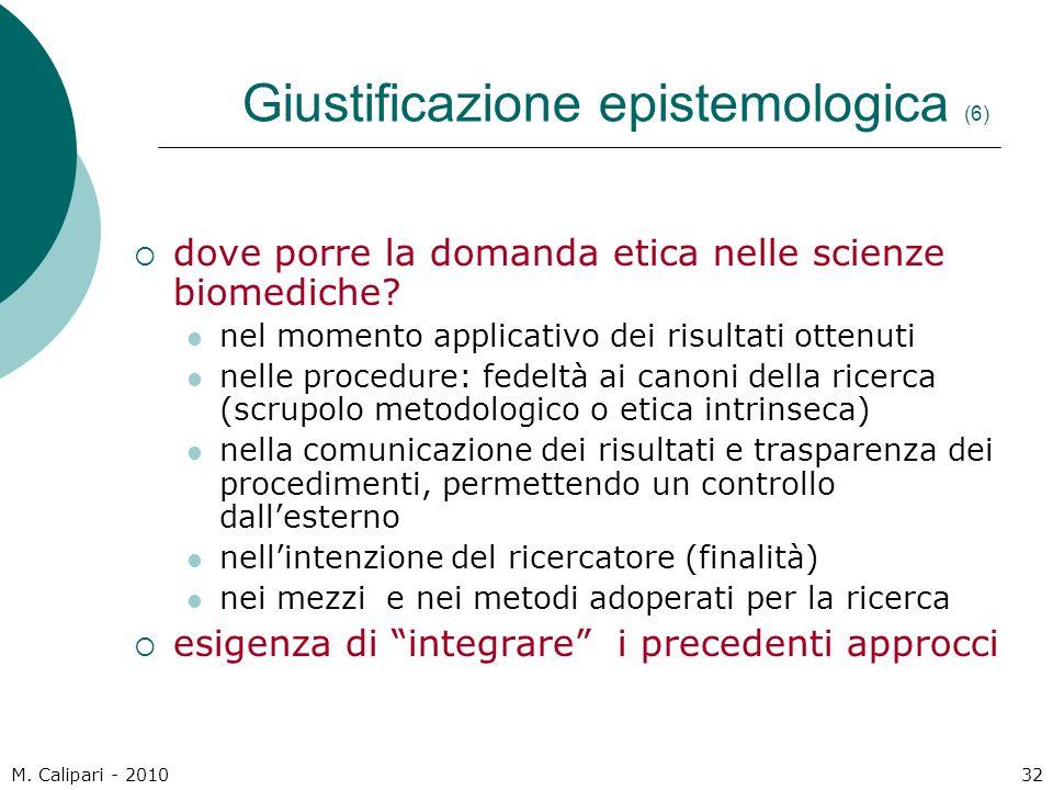 Giustificazione epistemologica (6)