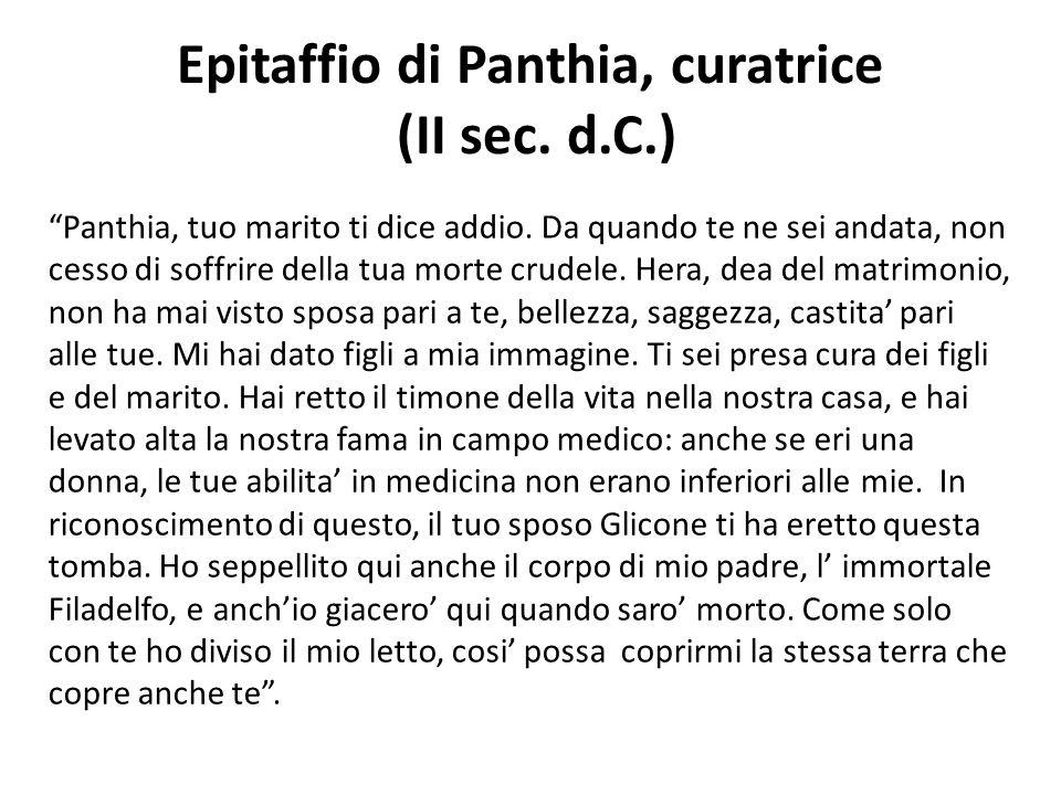 Epitaffio di Panthia, curatrice (II sec. d.C.)