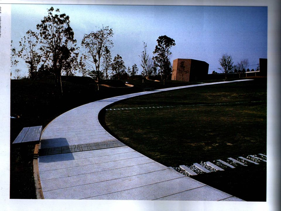 Kaze-no-Oka Park (parco del crematorio), Nakatsu, Giappone