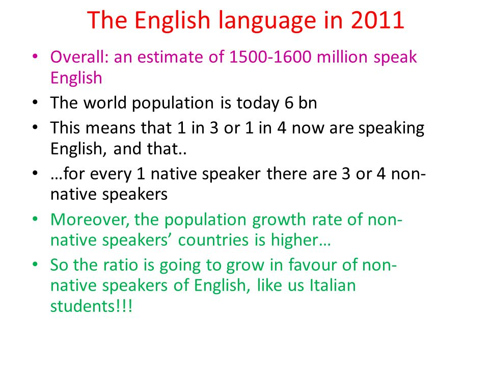 The English language in 2011