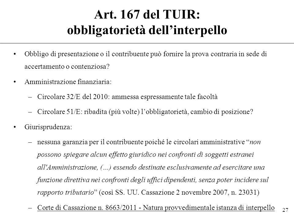 Art. 167 del TUIR: obbligatorietà dell'interpello