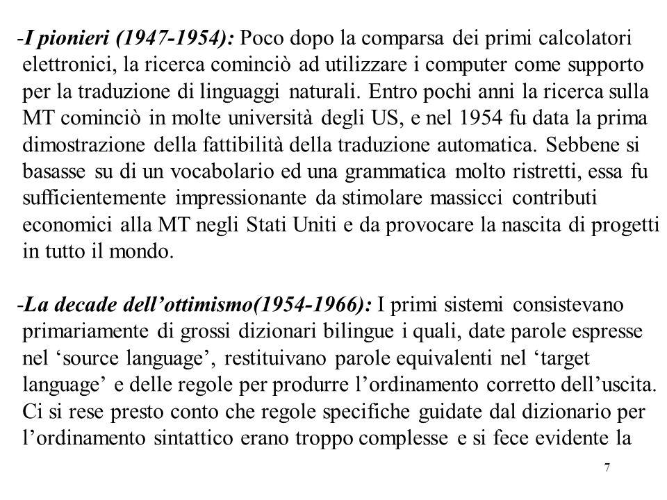 I pionieri (1947-1954): Poco dopo la comparsa dei primi calcolatori