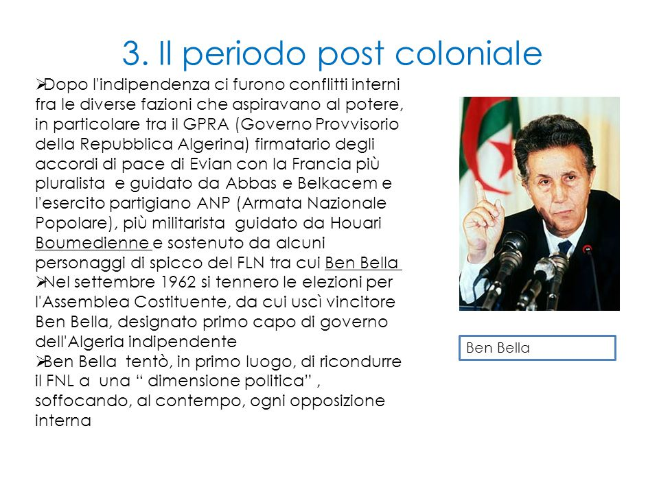 3. Il periodo post coloniale