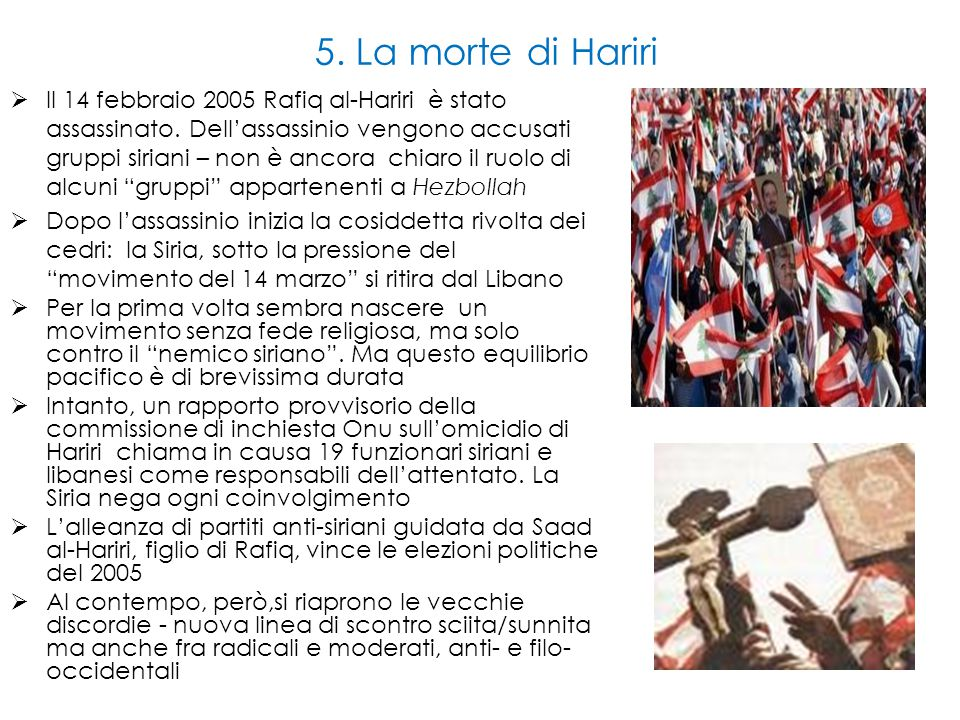 5. La morte di Hariri