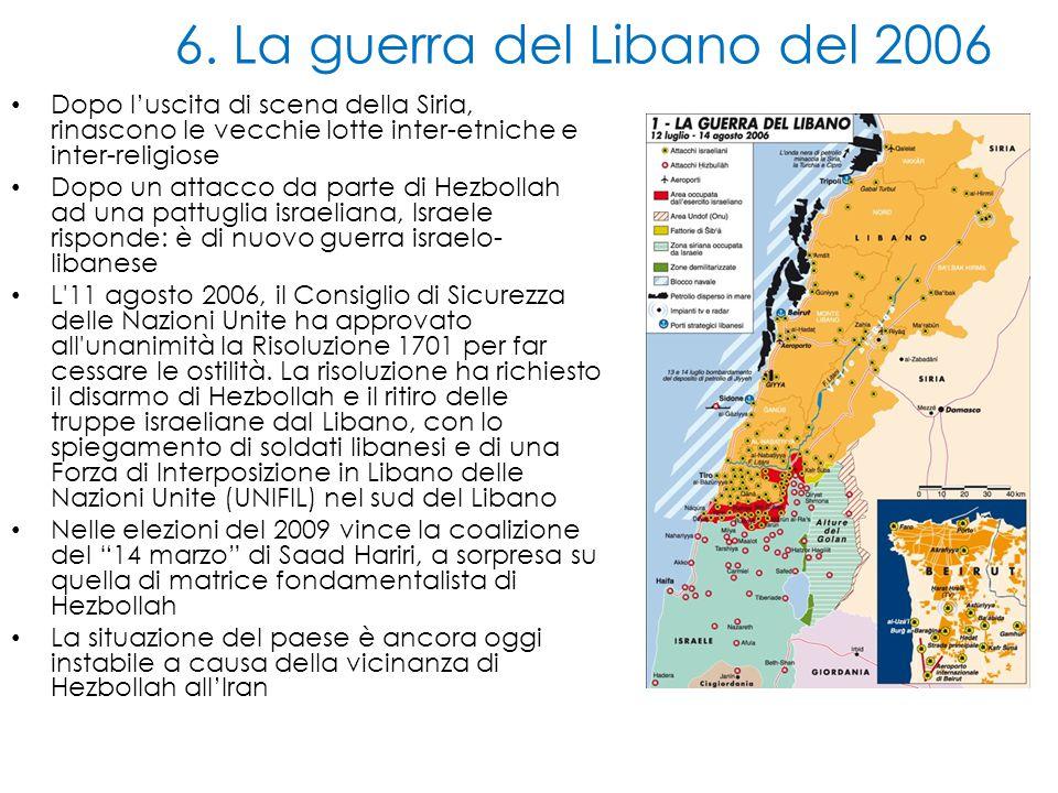 6. La guerra del Libano del 2006