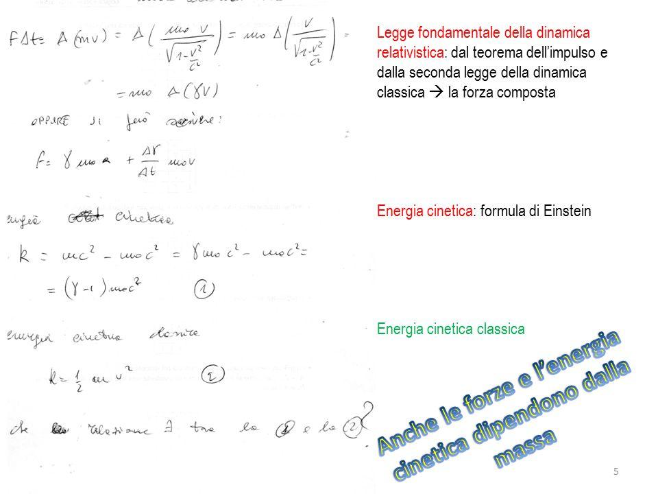 Anche le forze e l'energia cinetica dipendono dalla massa