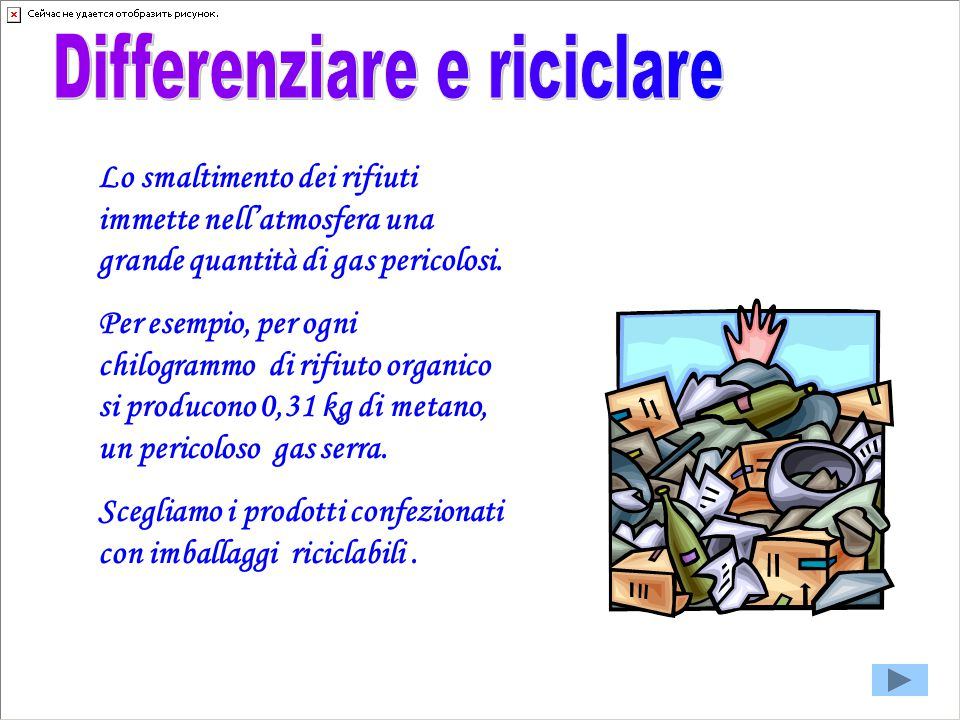 Differenziare e riciclare