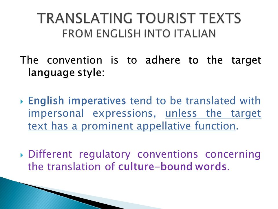 TRANSLATING TOURIST TEXTS FROM ENGLISH INTO ITALIAN