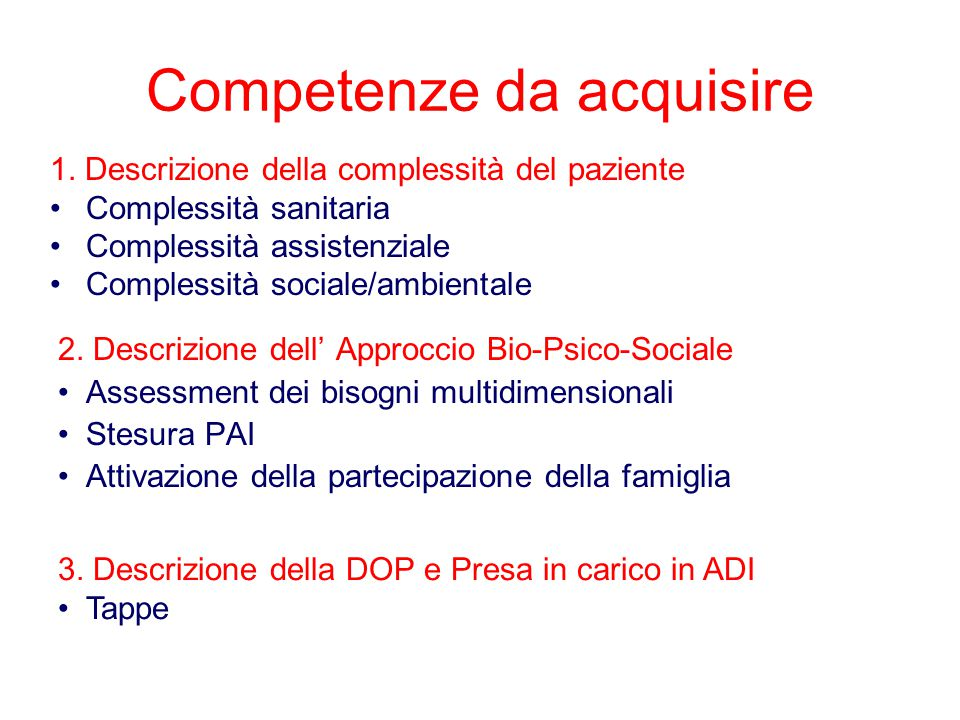 Competenze da acquisire