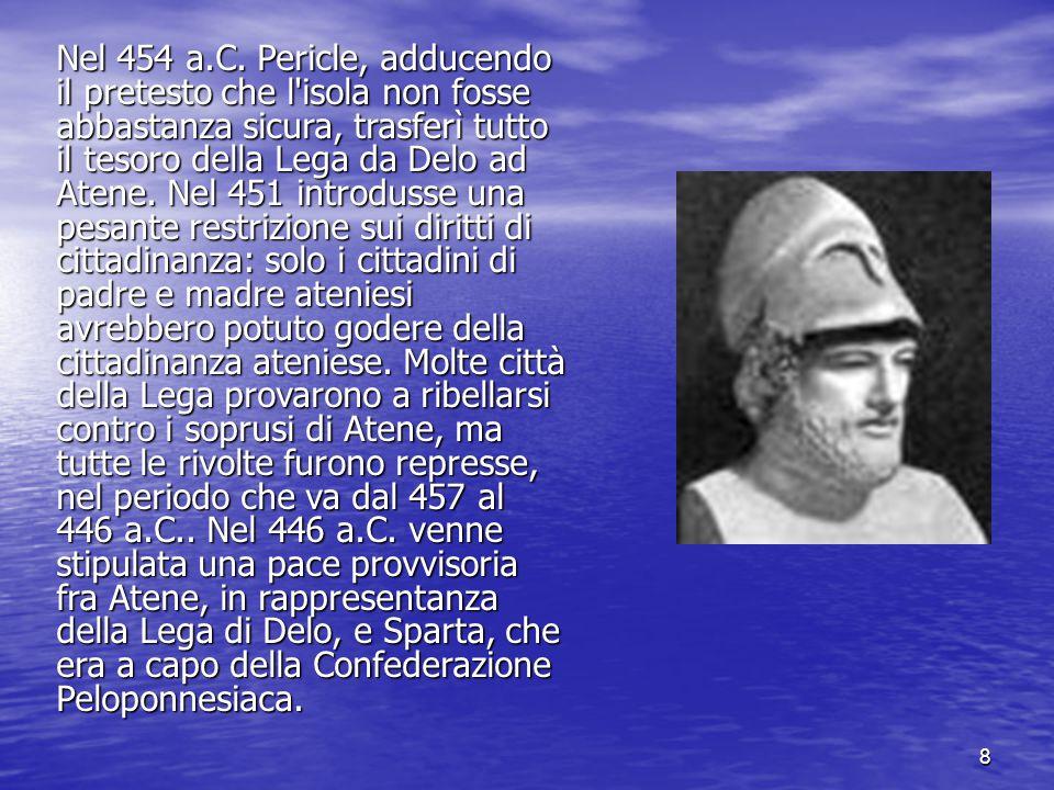 Nel 454 a.C.