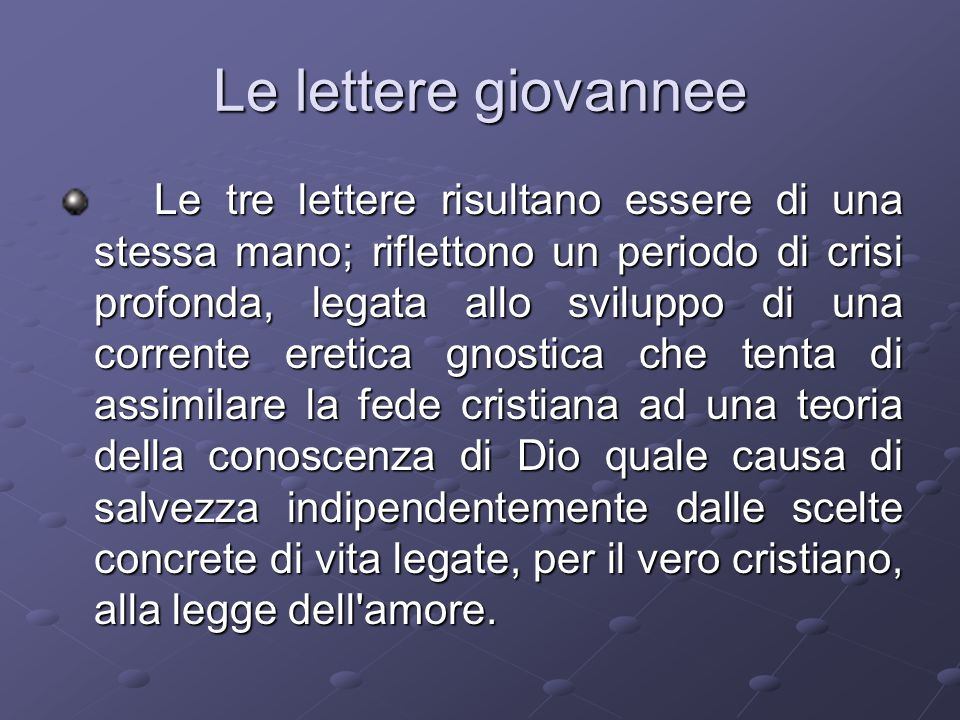 Le lettere giovannee
