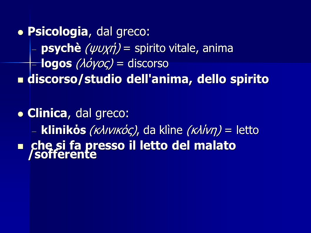 discorso/studio dell anima, dello spirito Clinica, dal greco: